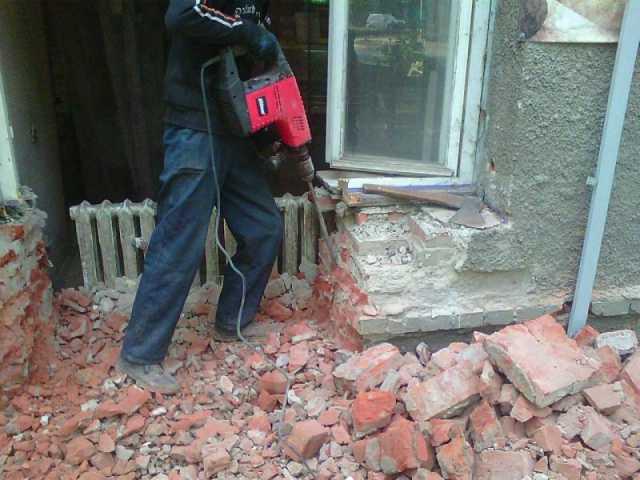Предложение: Демонтажные работы любой сложности и объ