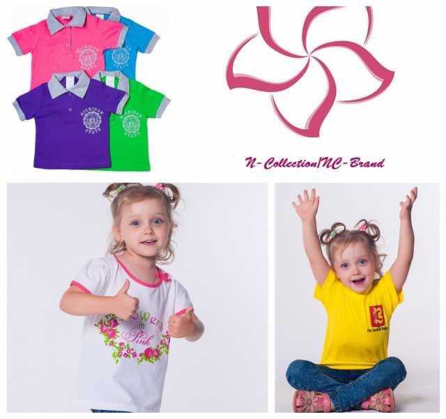 Продам Детская  трикотажная одежда оптом