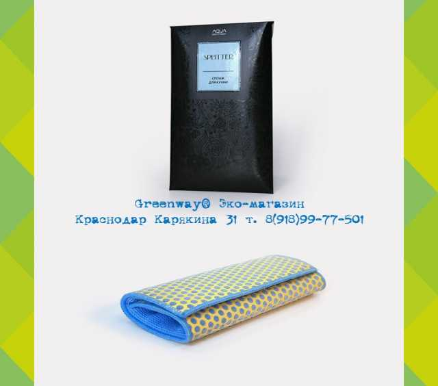 Продам Greenway® - Спонж для кухни Aquamagic SP