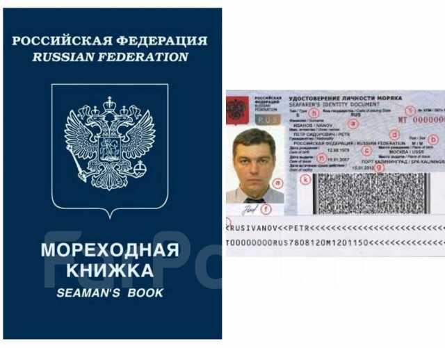 Купить трудовую книжку со стажем в туле документы для кредита в москве Мичуринский проспект