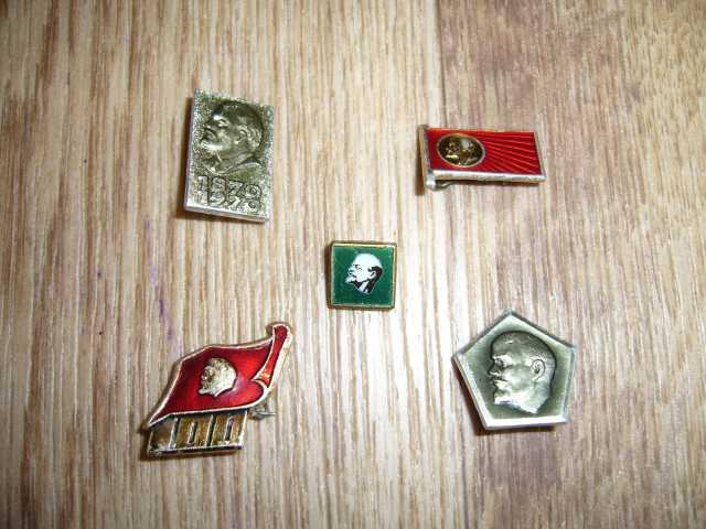 Продам набор значков Ленин В.И. 70 г в СССР