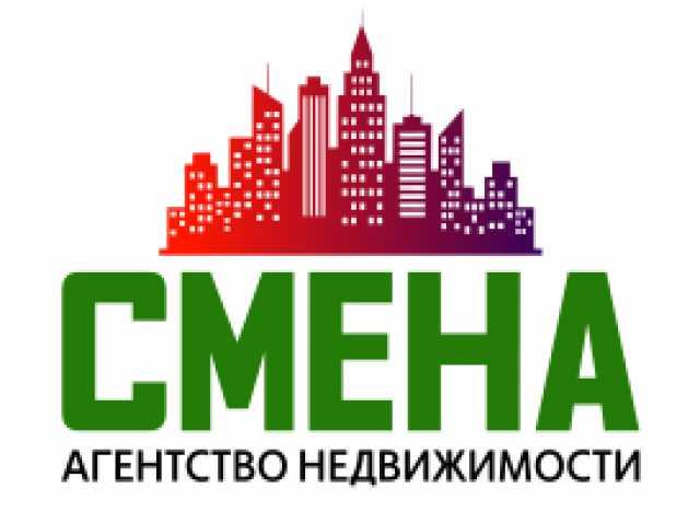 Вакансия: Агент по аренде жилья