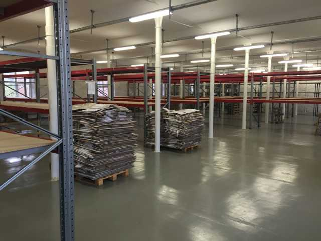Продам: производственное помещение