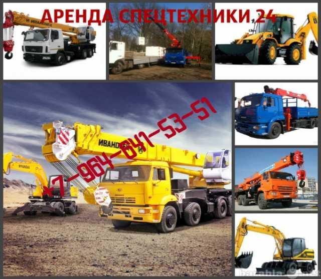 Предложение: Аренда Автокран 16т, 25т, 32т, 40т, 50т