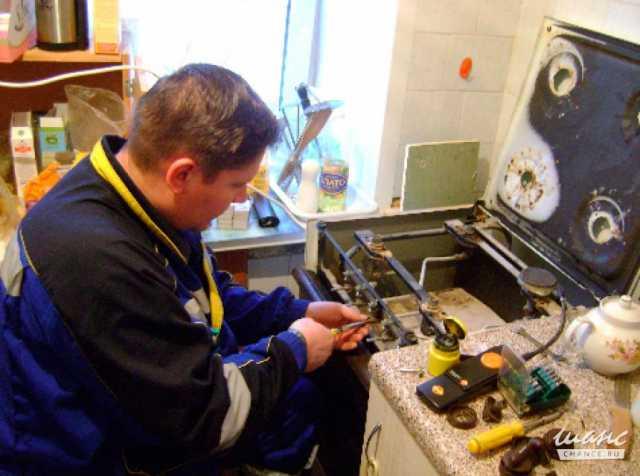 Предложение: ремонт электроплиты, варочной панели