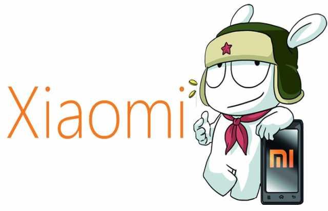 Приму в дар Бытовая техника Xiaomi для умного дома