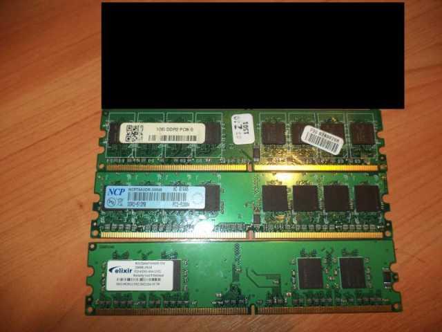 Продам  DDR2 1GB, 512MB, 256MB (для компьютера)