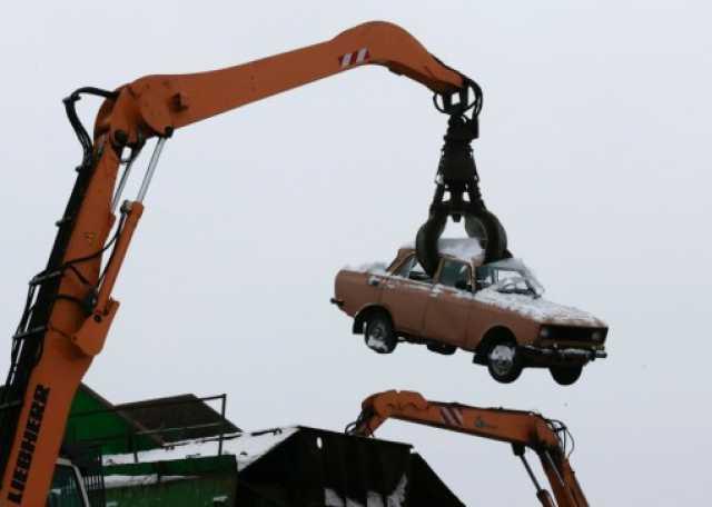 Предложение: Утилизирую ваш авто или документы