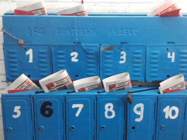 Предложение: Распространение рекламы по почтовым ящик