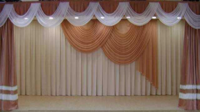 Продам: Театральные шторы для бюджетных орган