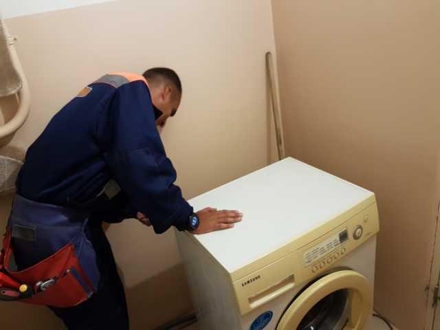 Предложение: Монтаж стиральной Машинки.