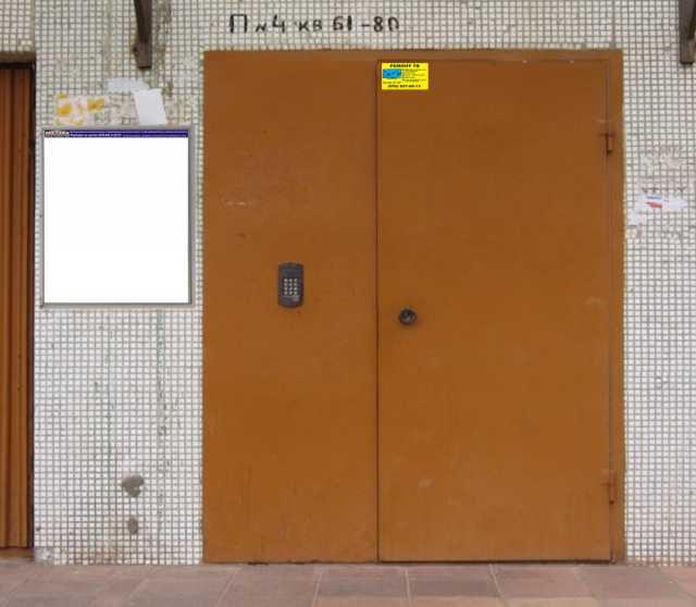 Предложение: Расклейка самоклеек в углу дверей