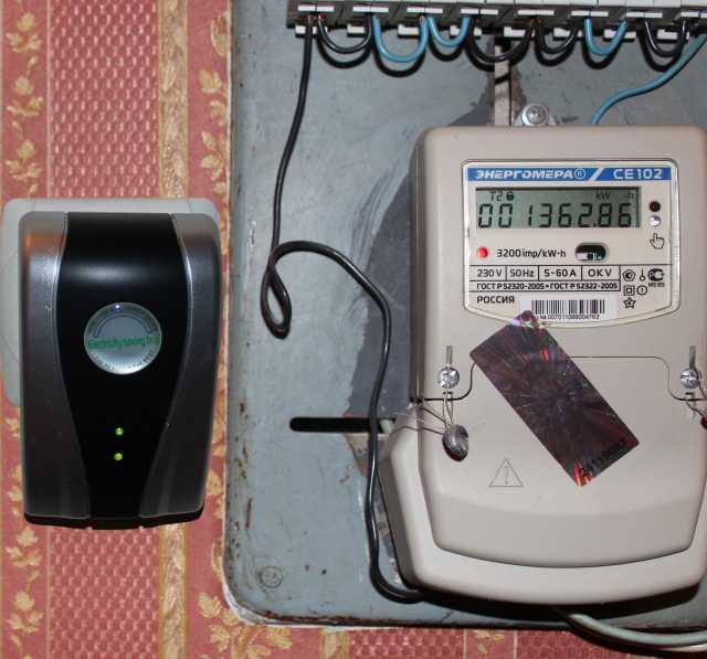 Продам: электронный блок экономии электроэнергии
