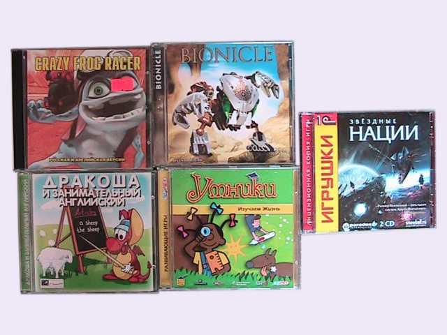 Продам диски установочные компьютерных игр