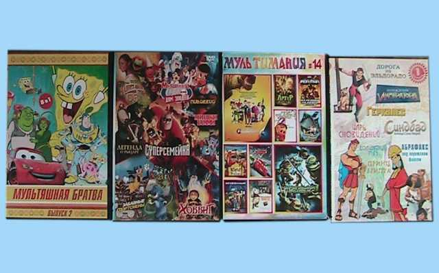 Продам детские мультфильмы в сборниках на DVD