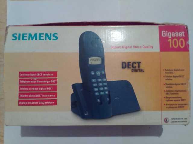 Отдам даром Домашный радиотелефон siemens