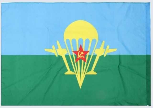 Продам Флаги ВДВ