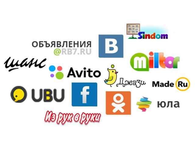 Предложение: Размещение рекламы в интернете