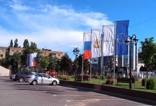 Предложение: Акция на уличные флаги