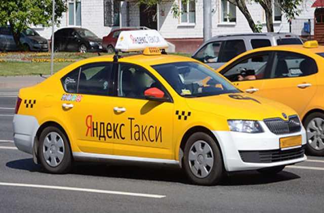Требуется: Водитель в Яндекс такси