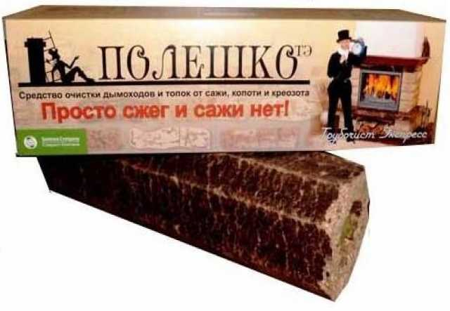 Продам Трубочист Полено очиститель дымохода