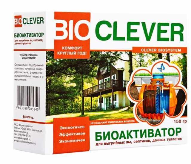 Продам Биоактиватор Bioclever средство для ямы