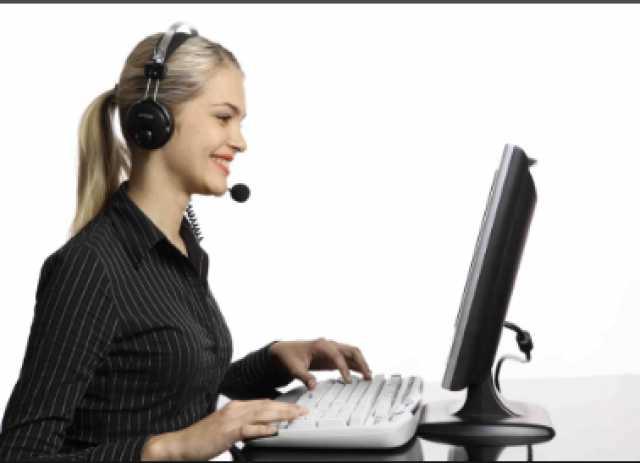 Вакансия: Диспетчер на дому в интернете