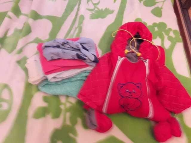 Продам комбинезон на осень,сапожки+ одежда
