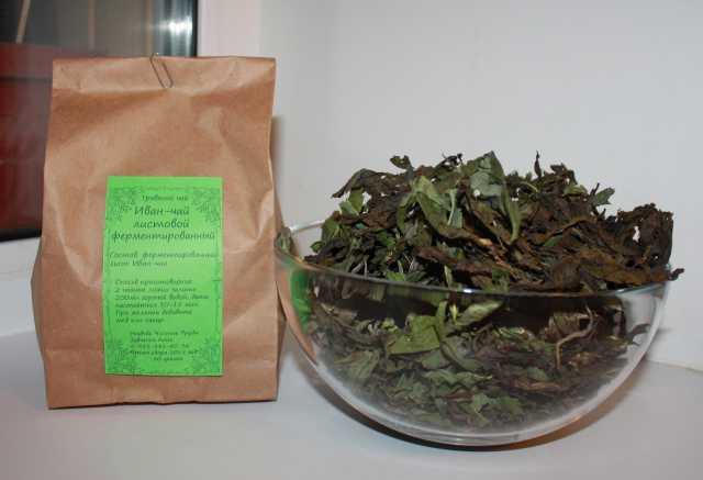 Продам Иван-чай листовой ферментированный