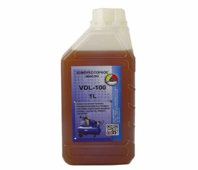 Продам Масло компрессорное VDL 100