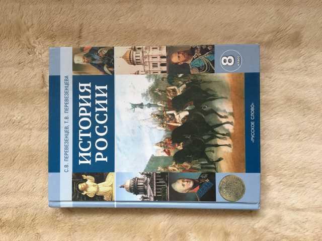 Продам Продам учебники за 5, 7-9 классы