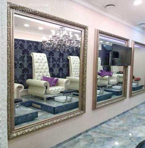 Предложение: Зеркала и зеркальное панно