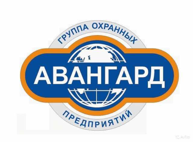 работа в букмекерской конторе вакансии московская область