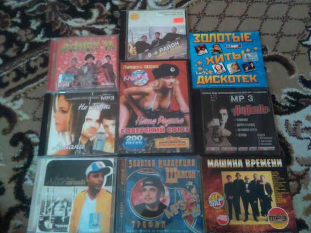 Продам Продам 9 дисков с песнями