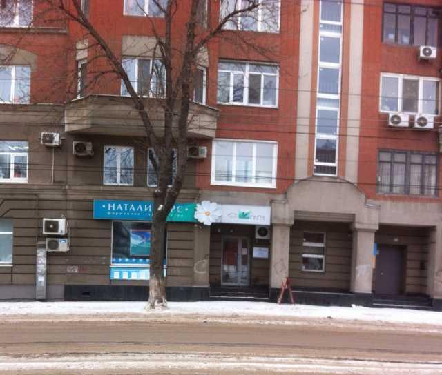 Аренда коммерческой недвижимости в самаре под торговлю аренда офисов в городе новомосковске