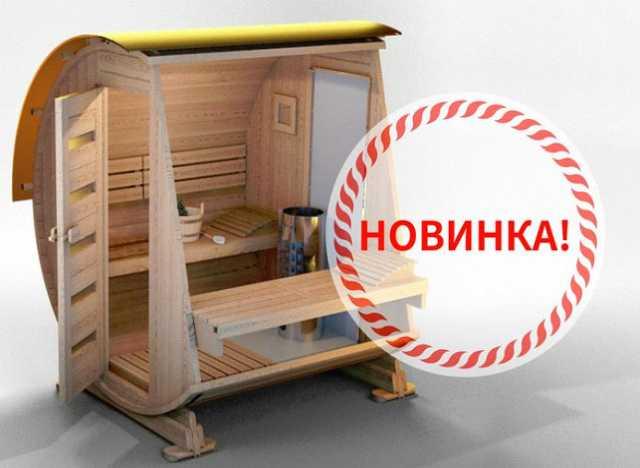 """Продам Баня-бочка """"Домовой"""" 1.9 метра"""