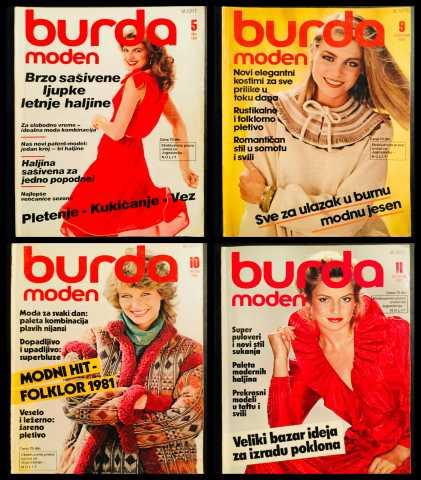 Продам Burda Бурда 1981 года