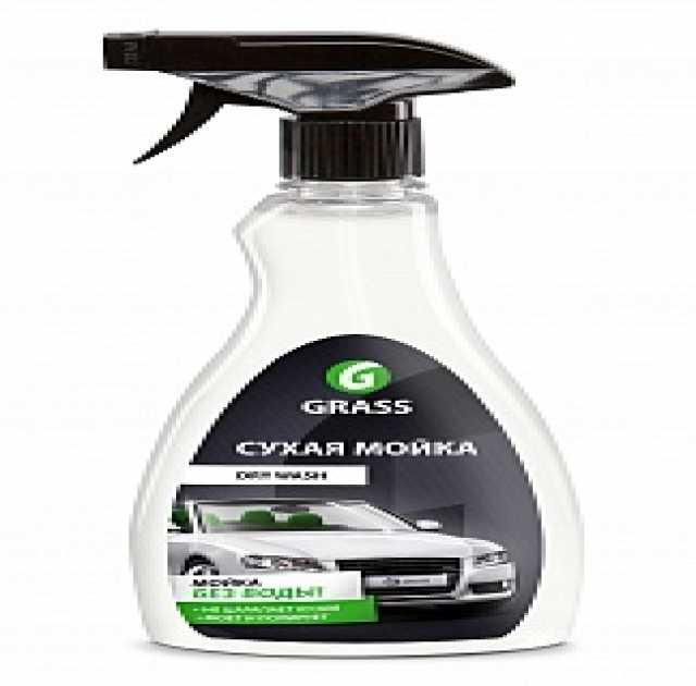 Продам Средство для мойки автомобиля без воды