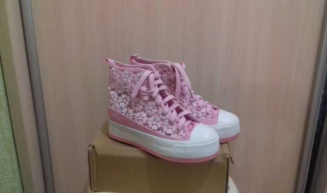 Предложение: Обувь