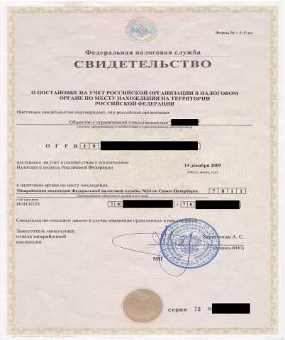 Продам IT-компания, ООО на УСН, без долгов