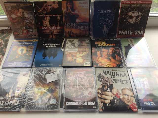 Продам DVD С ФИЛЬМАМИ(есть нераспечатаные)