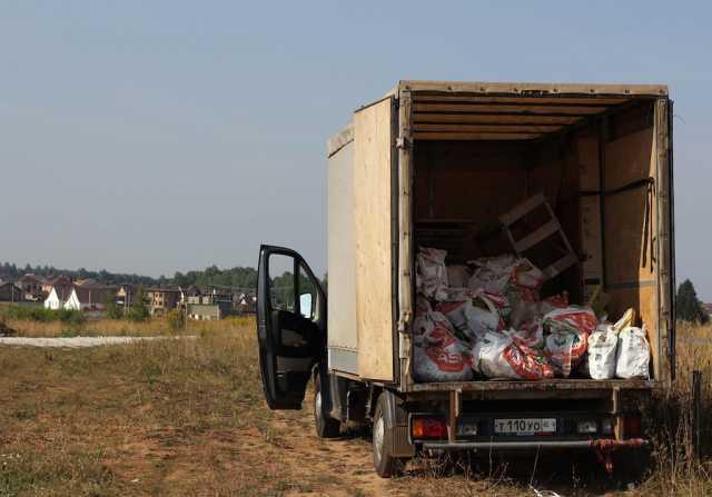 Предложение: Вывоз строительные мусора, старой мебели