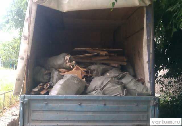 Предложение: Вывоз мусора /Вывоз строительного мусора