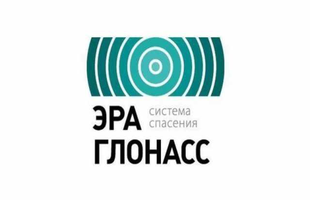 """Продам Система """"ЭРА-ГЛОНАСС"""""""