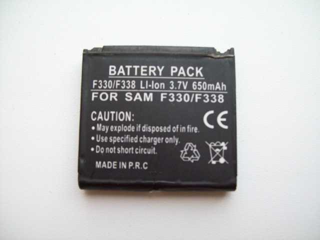 Продам: Аккумулятор для Samsung SGH-F268, F330,