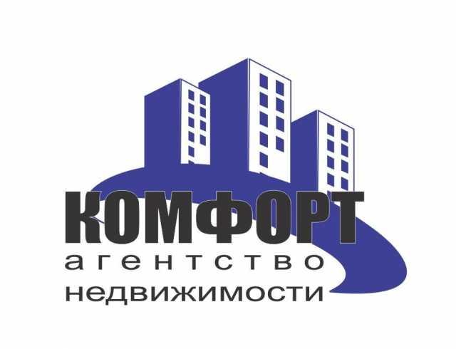 Вакансия: ул. Победы, 45