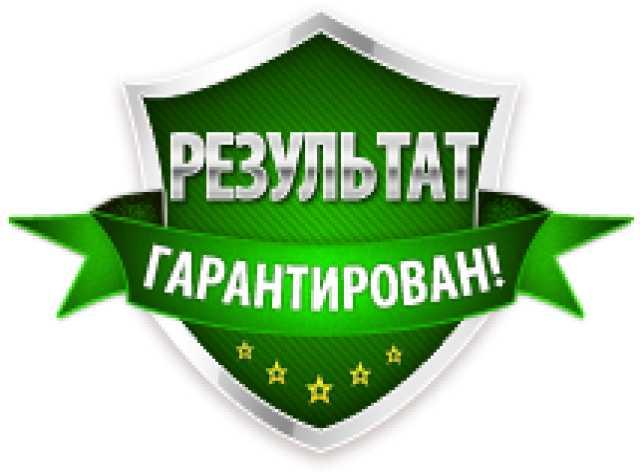 Предложение: Решение денежных нужд.Кредит!!!