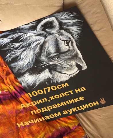 Продам Картина Акрил Лев