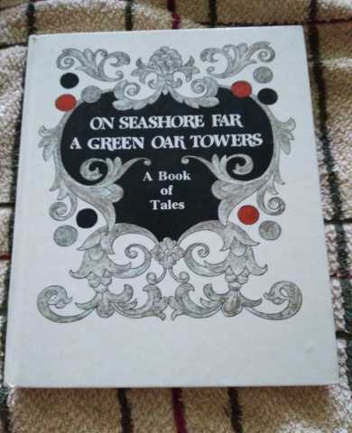 Продам: Книга:On seashore far a green oak towers