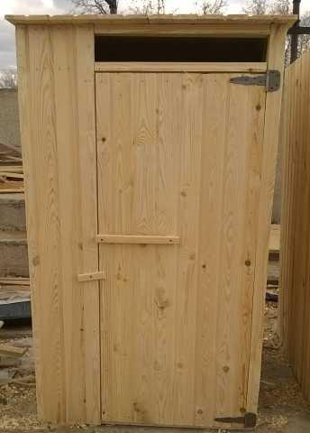 """Продам Туалет """"Стандарт"""" с крышей деревянный"""